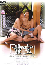Lesbian Sex Outdoor Sex in Japan