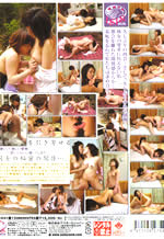 Lesbian Sex Outdoor Sex in Japan Part 2