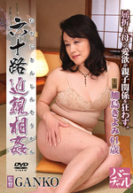 Mature Japanese Lady Hardcore Asian MILF