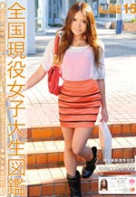 JCN-015 - Cutie Real College Student 15