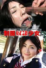 Japanese Bukkake Bondage