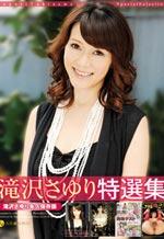 Best Of Selection Sayuri Takizawa