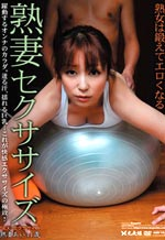 JSE-01 - Mature Wife Active Body Sex Training