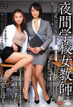 Sexy MILF Office Ladies Asian Sex