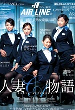 Madonna Airline Cabin Attendant Orgy