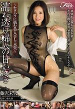 Hot Asian MILF Sex