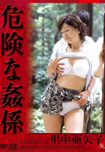 Japanese MILF Slut