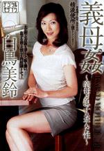 Hot Japanese MILF Horny Asian Madame