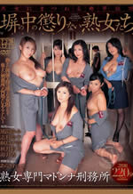 Asian MILFs Asian Sex Cushots