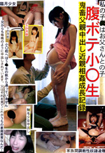 Pregnant Student Receiving Cream Pies