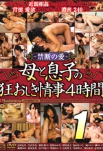 JUSD-291A - Love Asian MILF Sex 1