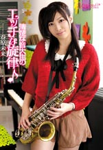 KAWD-362 - Proper Music Student&#39;s Sexy Melody