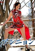 Japanese Softcore Erotic Asian Model