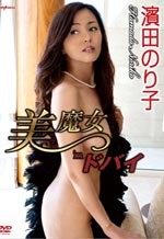 Nude Ero Asian Idol With a Shaved Pussy