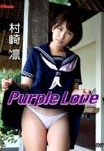 Japanese Softcore Idol Rin Murasaki