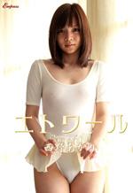 Japanese Softcore Teen Idol Akari Nishino