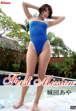 Beauty Idol Swimsuit Japanese Model