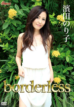 Japanese Softcore Idol Seduction