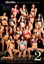 Dancing 15 Gals aka 2nd Anniversary Special 2