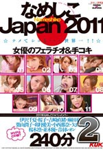Japan Licking Ladies Fellatio And Tekoki 2