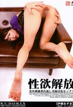Azusa Sex Free Beautiful Sex