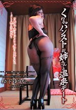 Resident`s Collection Leg Fetish