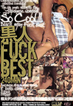 Black Fuck Best KRBV-016a