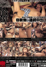 Black Fuck Best - Tiny Asians meets monster black cocks