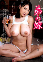 Married Asian Lady Busty Japanese Wife
