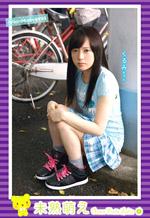 Lonely Asian Teen Hardcore AV Special