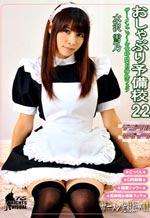 Asian Schoolgirl Hardcore Preparation