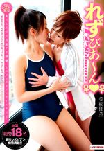 Asian Lesbian Couple Passionate Lovemaking