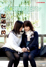 Uniformed Lesbians Sailor Schoolgirls