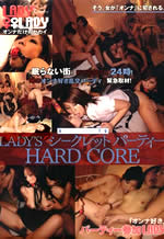 Lady's Secret Party &#32654;&#22269;&#35780;&#21382;&#21490;&#19978;15&#22823;&#26368;&#24046;CEO &#22823;&#21457;&#26126;&#23478;&#29233;&#36842;&#29983;&#19978;&#27036;&#26607;&#36798;&#30456;&#32440;