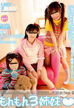 Monmon 3 Hot Teens