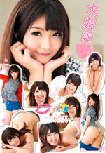 Lovely Asian Porn Star Maya Kawamura