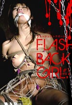 MAD-084 - Flashback Girl