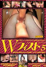 Anal  Asians Anal Sex Huge Dildos Ass Fucking