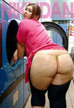 Huge Ass Naked Body Girl At Laundry