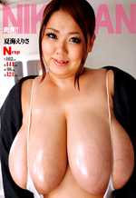 Big Asian Woman Bursting Large Breasts