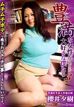 We Who Like Stout Japanese Women