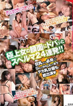 Facial Shower MCDV-094b