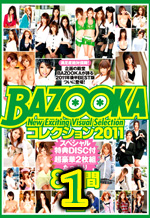 Bazooka New Exciting Visual Selection 1