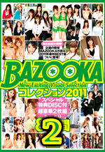 Bazooka New Exciting Visual Selection 2