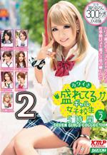 Pretty School Girls Full of Kawaii Sluts 2