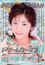 Dream Woman 34 &#12502;&#12483;&#12463;&#12479;&#12454;&#12531;&#65288;&#36890;&#36009;&#12539;&#24215;&#33303;&#65289; &#12450;&#12452;&#12489;&#12523;&#65316;&#65334;&#65316;&#12539;&#12450;&#12452;&#12489;&#12523;&#20889;&#30495;&#38598; 