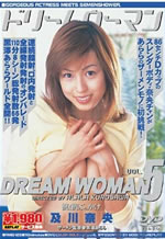 Dream Woman 5