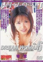 Dream Woman 6 Cum Covered Asian Collect Cum Cum Ear Cum Nose Cum Mouth Bukkake Cum in Eye