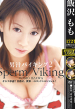 Sperm Viking MDLD-359a