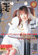 Japanese Teen Pop Star Bukkake Cum Eating and Cum in Mouth